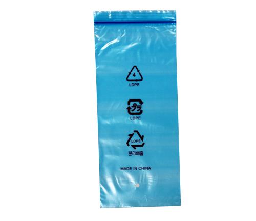 Self-sealing bag printing
